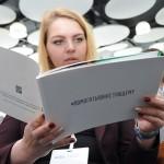 «ДОБРО 2019» собирает участников: о привлечении ресурсов в благотворительности