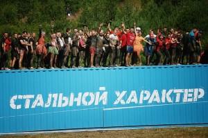В Тобольске пройдет сразу два забега «Стальной характер»