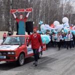 Тоболяки встретили Первомай праздничным шествием и концертом