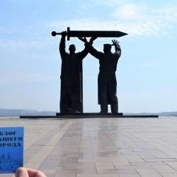 Тоболяки вдали от дома: Магнитогорск-Коркино