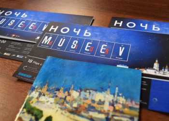«Ночь музеев — 2019» в Тобольске посвятят Дмитрию Менделееву