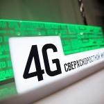 Клиенты МегаФона стали скачивать почти на треть больше интернет-трафика