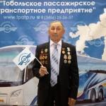 Тобольское ПАТП отметило 60-летний юбилей
