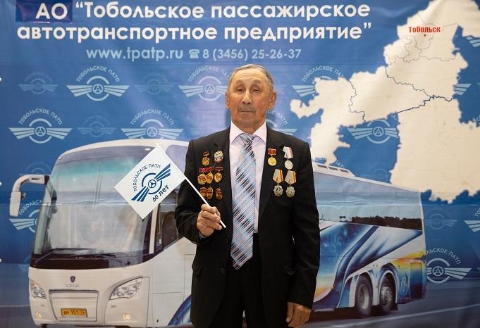 ветеран ПАТП