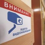 В четырех тобольских школах установлены камеры видеонаблюдения за ЕГЭ