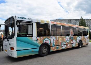 Необычные автобусы Тобольска и мира