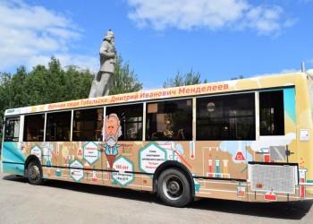 На улицы Тобольска вышел автобус, посвященный Дмитрию Менделееву