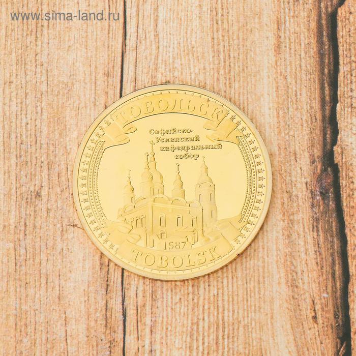 Сувенирная монета Сима ленд