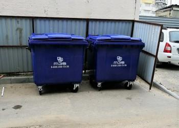 В Тобольске меняют мусорные баки