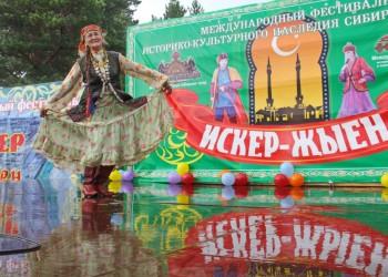 Фестиваль «Искер-Жыен» в десяти фотографиях