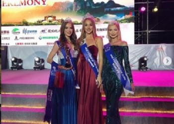 Красавица из Тобольска завоевала награду на международном конкурсе