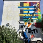 На фасадах двух зданий Тобольска появятся граффити