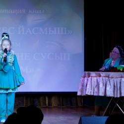 В Тобольскепрошла презентации новых книг Галии Абайдуллиной