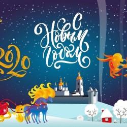 Новогодний Тобольск украсят по мотивам сказки «Конек-горбунок». Смотрим варианты оформления