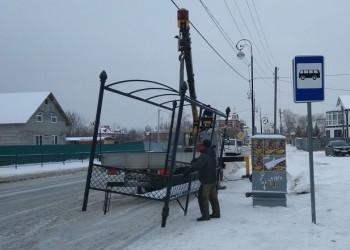 В Тобольске началась замена автобусных остановок
