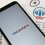 Тоболяки смогут принять участие в переписи населения в интернете