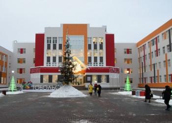 Как в Тобольске детский сад и школу открывали