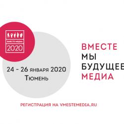 Блог нашего города — финалист регионального конкурса «Вместе медиа»