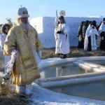 Крещение в Тобольске в 10 фото и одном видео