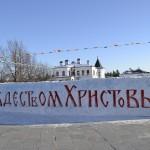 Максим Афанасьев поздравил тоболяков с Рождеством