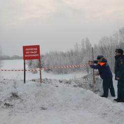 В Тобольском районе закрыли несанкционированную ледовую переправу