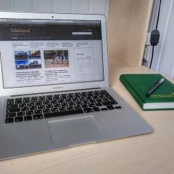 Как эффективно работать из дома. 7 советов от Евгения Новосёлова