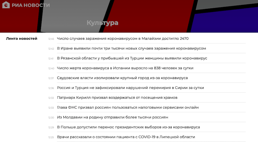 Снимок экрана 2020-03-29 в 14.48.09