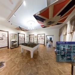В музее семьи императора Николая II можно побывать онлайн