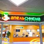 Тобольские кинотеатры не стали закрываться из-за коронавируса