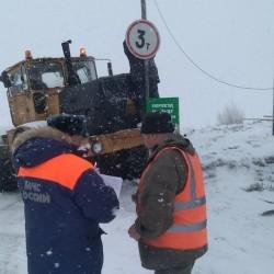 В Тобольске снижена грузоподъемность ледовой переправычерез Иртыш