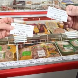 В Тобольске волонтеры доставляют нуждающимся продукты и лекарства