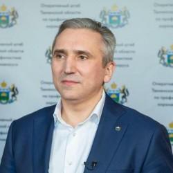 В Тюменской области ужесточили режим самоизоляции