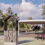 В центре Тобольска появится новый сквер