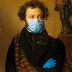 Пушкин, Шекспир, Ньютон, Кинг. Как карантин пошел на пользу известным людям