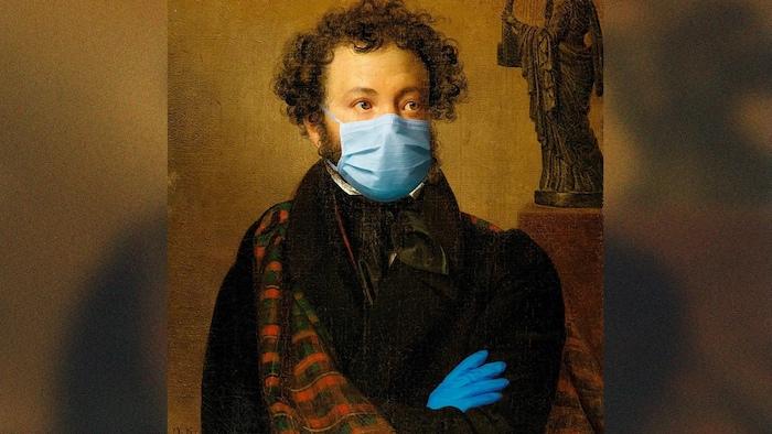 пушкин главный
