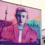 12-метровый портрет тоболяка Николая Никитина появился на тюменском здании