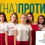 """Школа талантов """"СинтезДети"""" получит президентский грант на спектакль-мюзикл"""