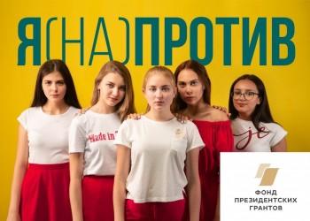 Школа талантов «СинтезДети» получит президентский грант на спектакль-мюзикл