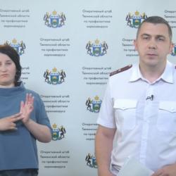 На стройке в Тобольске выявлен очаг коронавирусной инфекции