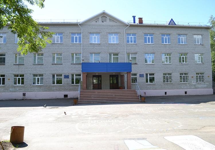 Школа 12