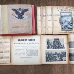 Редкая книга о первой мировой войне появилась в Тобольском музее