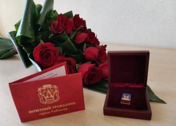 Юрию Коневу вручили награду «Почетный гражданин Тобольска»