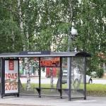 В Тобольске установят 50 новых остановочных павильонов