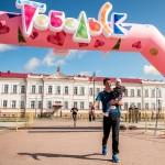 На дистанцию тобольского полумарафона впервые выйдут юные любители бега