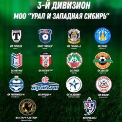 Старт сезона у футбольного клуба «Тобол» перенесен на 15 августа