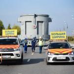 Главный элемент установки по производству МАН доставлен в Тобольск