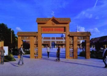 В Тобольске продолжается реконструкция Базарной площади и улицы Мира