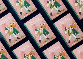 Иллюстрированный путеводитель по Тобольску познакомит туристов с городом