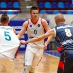 Баскетбольный клуб «Нефтехимик» прекратил борьбу за кубок России