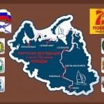 Тобольск посетят участники паруснойэкспедиции Архангельск-Омск